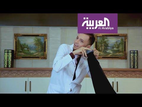 صباح العربية | سيف جنان عراقي ينشر التوعية بالفكاهة  - نشر قبل 59 دقيقة