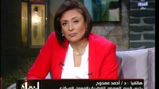 بالفيديو.. عز العرب: مصر أصبحت ثانى اكبر دول العالم إصابة بسرطان الكبد