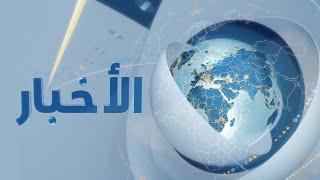 أخبار سوريا | نشرة المساء