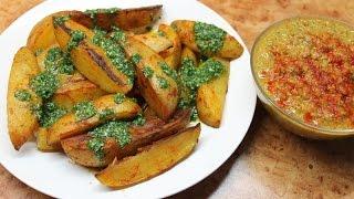 Рецепт: Картофель Айдахо + Овощной соус =)