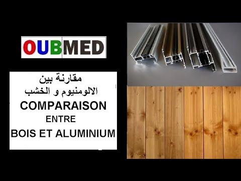 Download مقارنة بين الالومنيوم و الخشب - COMPARAISON ENTRE BOIS ET ALUMINIUM