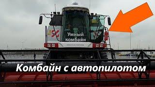 Тест-драйв умного российского комбайна TORUM 785