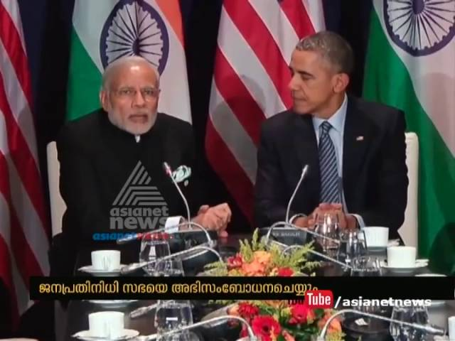 Modi Tomorrow visits US |Prime Minister Narendra Modi's 5-Nation Tour: