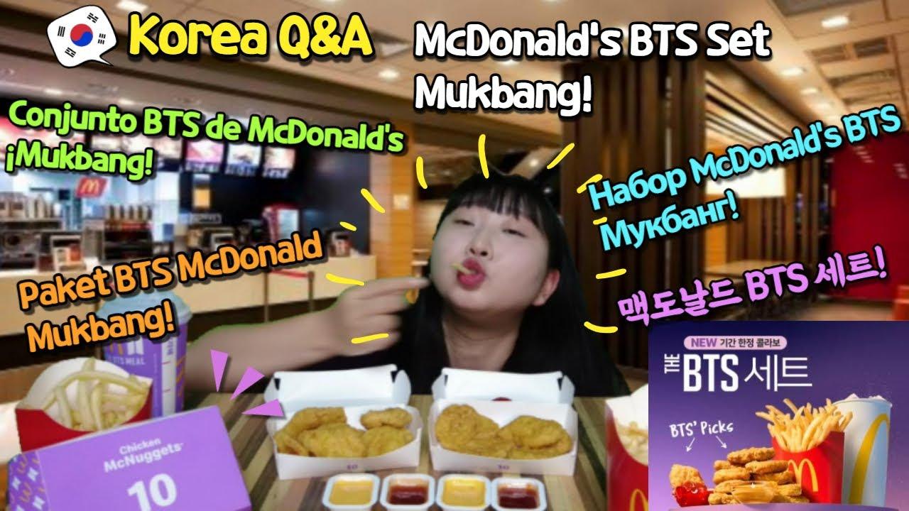 [Korea Q&A](ENG)McDonald's BTS Set Mukbang!