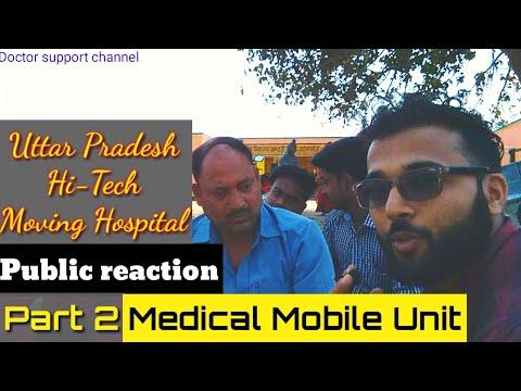 MMU - Uttar Pradesh Hi-Tech Moving Hospital || Mobile Medical Unit - Part 2