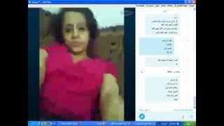 فوفو بنت السعوديه ع الكام
