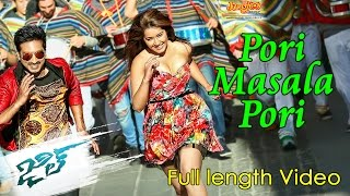 Pori Masala Pori Full Video Song | Jil | Gopichand | Raashi Khanna |  Ghibran