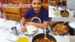 #eatingshow আজকের খাবার আমার পছন্দের খাবার আলহামদুলিল্লাহ/