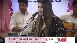 Tum Aye To Aya Mujhay Yaad Gali Main Aaj Chand Nikla By ALMAS SARDAR