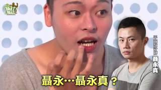 20160609動新聞