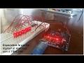 Espandere le uscite digitali di Arduino UNO con il 74HC595