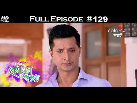 Radha Prem Rangi Rangli - 14th April 2018 - राधा प्रेम रंगी रंगली - Full Episode