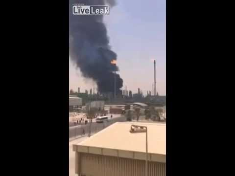 Blast at Kuwait's Shuaiba refinery