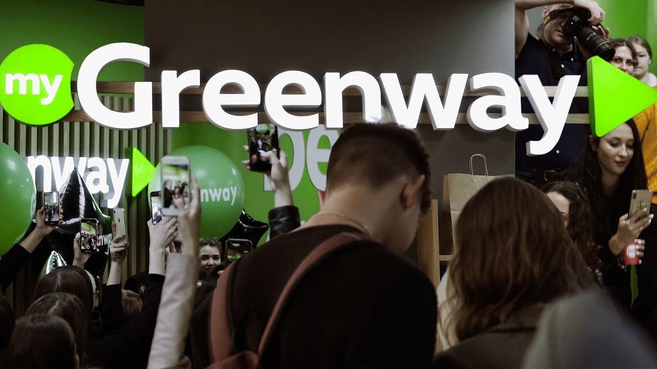 greenway / открытие офиса / город Тюмень /  29/06/2020