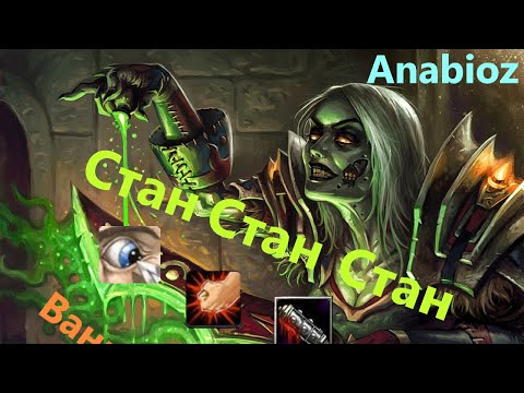 🔴Быстро прокачиваю разбойника в World of Warcraft classic (орда, нежить)🔴
