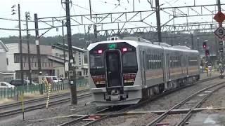 特急いなほ50周年トレインフェスタ@湊町さかた