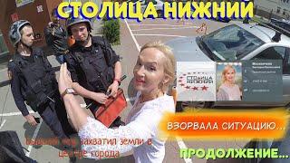 """# 2 Сорокин """"сидит"""", а шлагбаум стоит! Виктория Васильевна взрывает ситуацию!!!"""