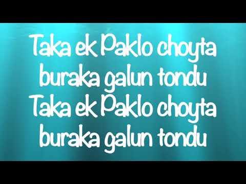 YA YA Maya YA lyrics: Remo Fernandes