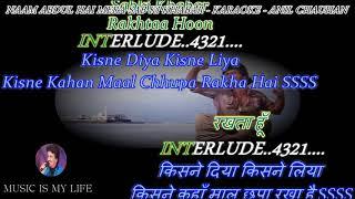 Naam Abdul Hai Mera - Karaoke With Scrolling Lyrics Eng. & हिंदी