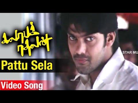 Pattu Sela Video Song | Kalabha Kadhalan Tamil Movie | Arya | Renuka Menon | Niru | Igore