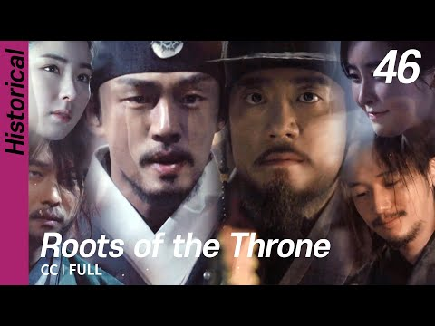 [CC/FULL] Roots Of The Throne EP46 | 육룡이나르샤