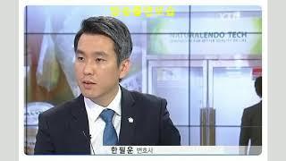 서울 경기 인천 부천  형사 이혼 민사 변호사 한필운변…