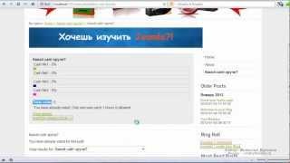 видео Русификация расширений Joomla (компонентов, модулей, плагинов).