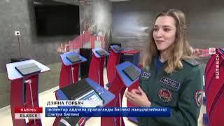 Обучение подрастающего поколения в Витебске