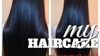 КАК Я УХАЖИВАЮ ЗА ВОЛОСАМИ?| МОИ ПРАВИЛА И СЕКРЕТЫ| Пошаговый уход за волосами(ПРЕДЫДУЩЕЕ ВИДЕО (покупки из виш-листа): https://youtu.be/KxEWa30gWs8 Я в INSTAGRAM: @tattocika ВСЕ СВЕЖИЕ НОВОСТИ ВКонтакте: ..., 2015-03-20T14:04:44.000Z)