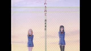 Jikai Yokoku no Theme - Sasameki Koto OST