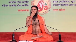 संगीतमय योग (वक्त है कम लम्बी मंजिल....) | स्वामी रामदेव
