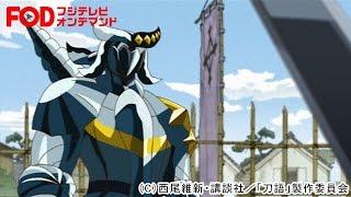 薩摩は濁音港の元締めである鎧海賊団の船長、校倉必。西洋甲冑に似た形...
