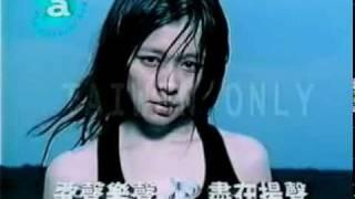 徐若瑄 狠狠愛 KTV