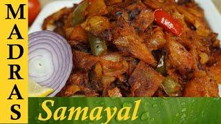 Chilli Parotta Recipe in Tamil / சில்லி பரோட்டா