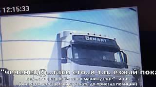 часть 2. Чеченец в России роняет с левого хука украинцев- дальнобойщиков. нокауты! Продолжение