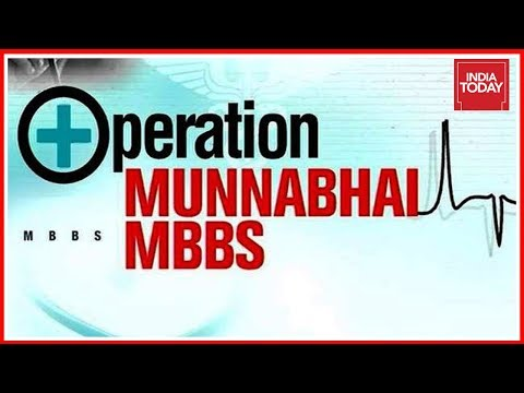 #OperationMunnabhai: India Today Exposes Medical Admissions Scam