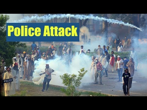 Police Attack | Khadim Hussain Rizvi | October News 2018 | Latest Update thumbnail