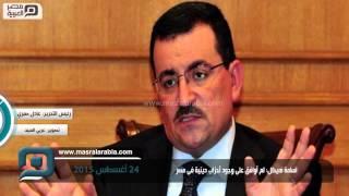 مصر العربية | اسامة هيكل: لم أوافق على وجود أحزاب دينية فى مصر