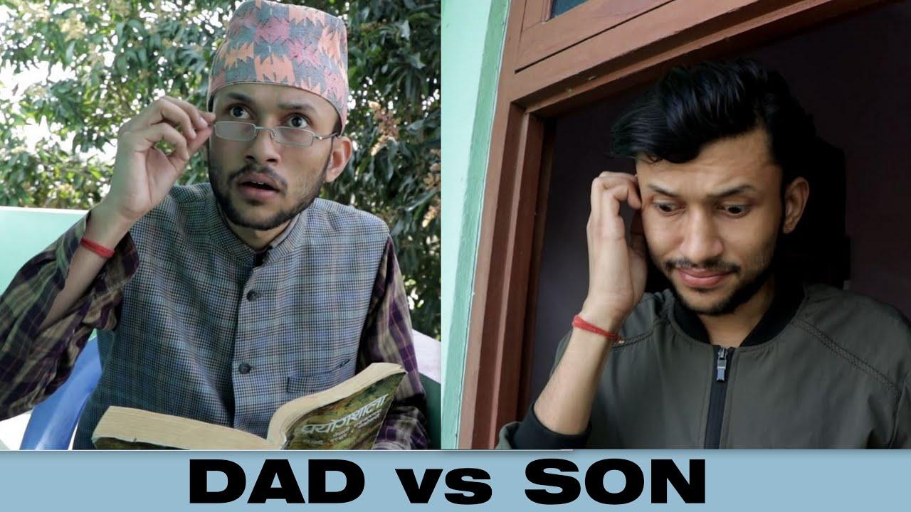 DAD vs SON - Comedy Video || HahahaTV Nepal