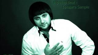 Hip Hop Beat   бродяга Sample