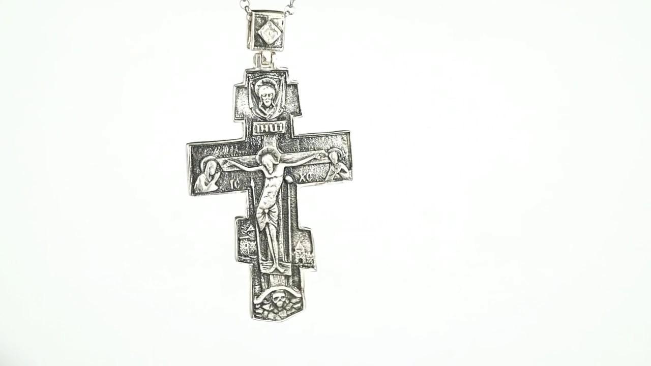 Jesus Crosssolid 925 Sterling Silver Russian Greek Orthodox