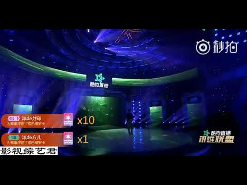 胡夏-夏至未至 Live _ Hu Xia- OST Love Till The End Of Summer in雄联盟