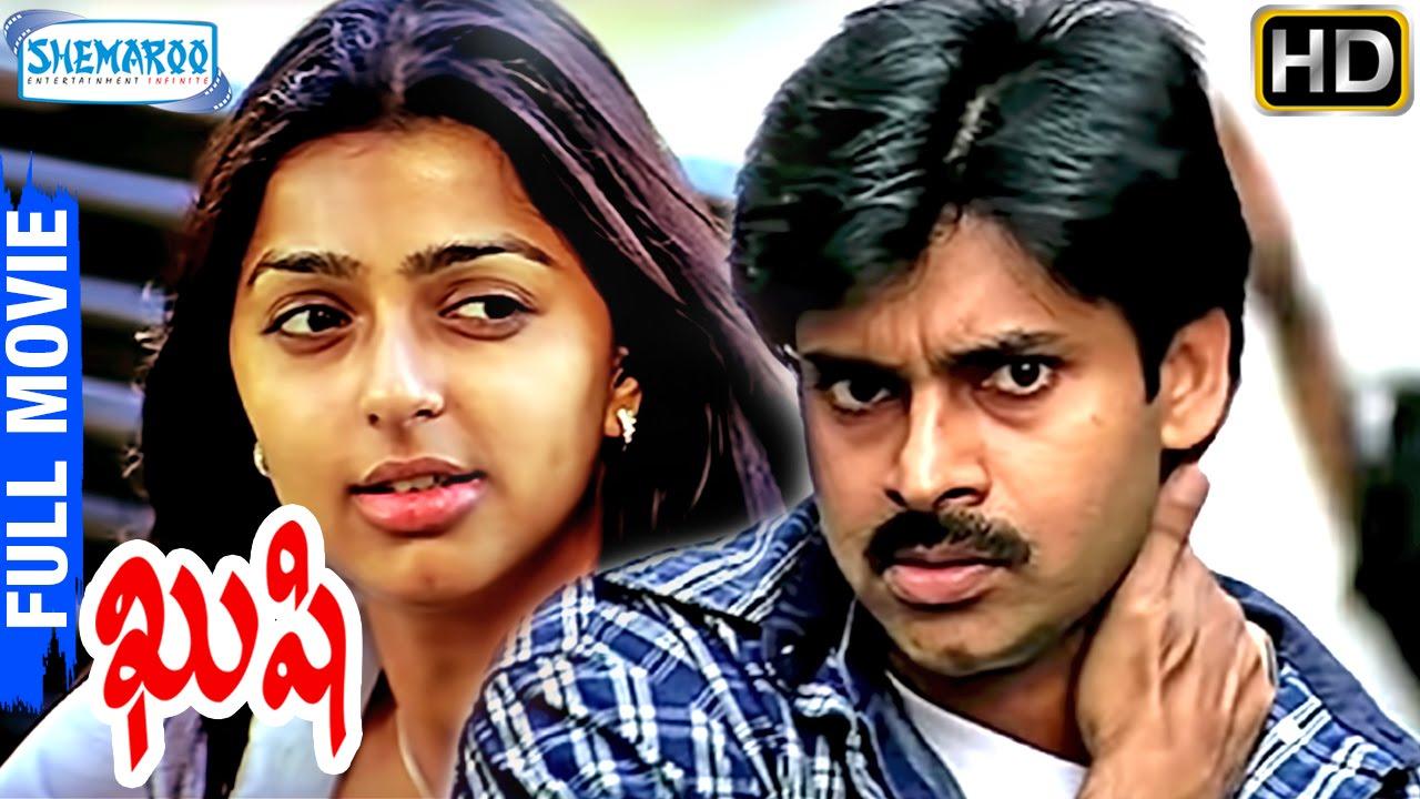 Kushi Telugu Full Movie Hd Pawan Kalyan Bhumika Ali Mani