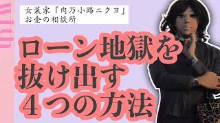 意識高い系の皆さ〜ん!とりあえず「予算」って概念は死守よ〜!!!