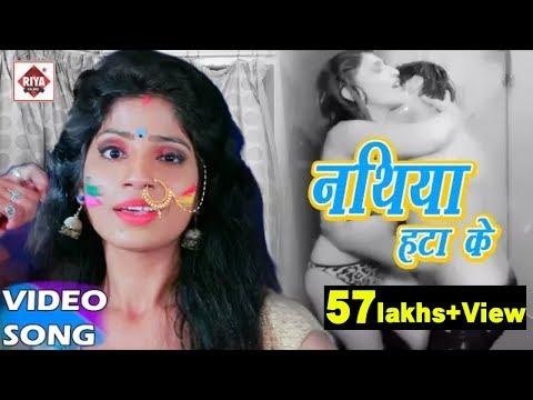 2018 का धूम मचानेवाला गाना # काँचे उम्र में सईया - Abhinandan Bihari # Bhojpuri Hit Songs