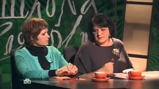 Школа Злословия - Александр Миндадзе