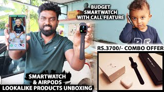 First Time talking with Isaac through Smartwatch | Smartwatch and Airpods Pro at Budget Price