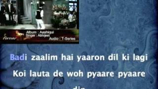 Koi Lauta De Wo Pyare Pyare Din, Aashiqui (1990)