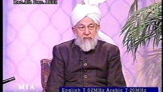 Urdu Tarjamatul Quran Class #292 Al-Qalam 41-53, Al-Haqqah 1-30
