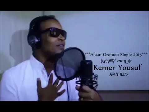 New best Oromo music( Gararaas ya magaalle)qamar yusuf